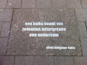 Haiku tegel door Alfred Bakianyor Bakia