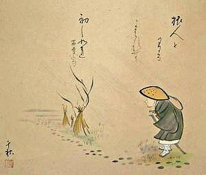 Basho op reis naar het hoge noorden