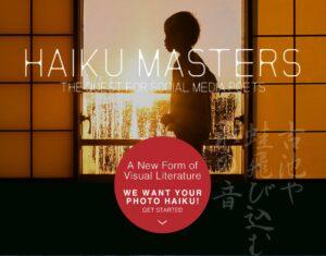 Japan NKH competitie haiku en fotografie engels
