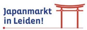 Japanmarkt Leiden