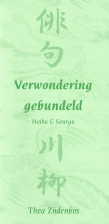 Thea Zijdenbos - Verwondering gebundeld